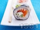 Рецепта Суши Футо Маки за вегетарианци